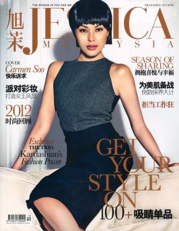Jessica Malaysia